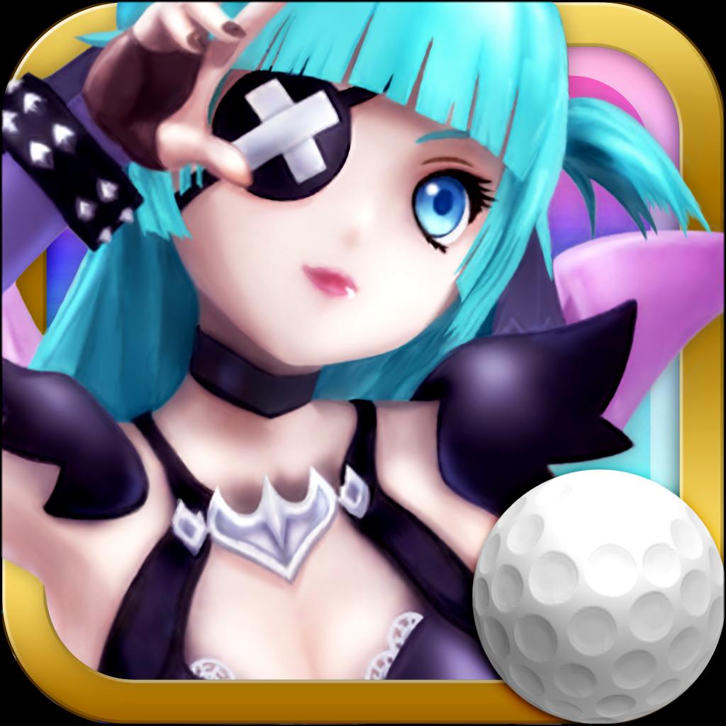 究極のゴルフ 〜ダンジョンズ & ゴルフ〜